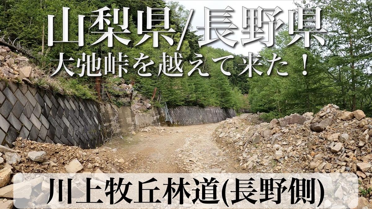 f:id:zakiyamatakashi:20210807145719j:plain