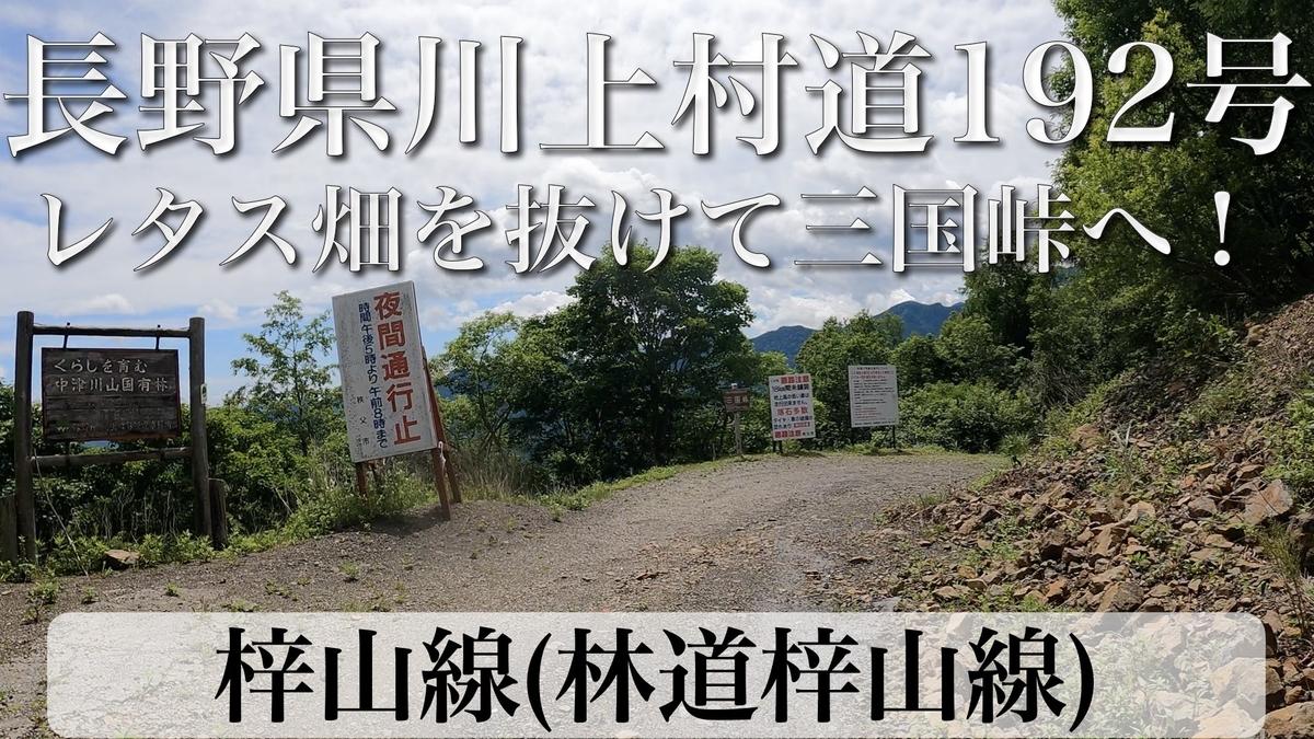 f:id:zakiyamatakashi:20210813173735j:plain
