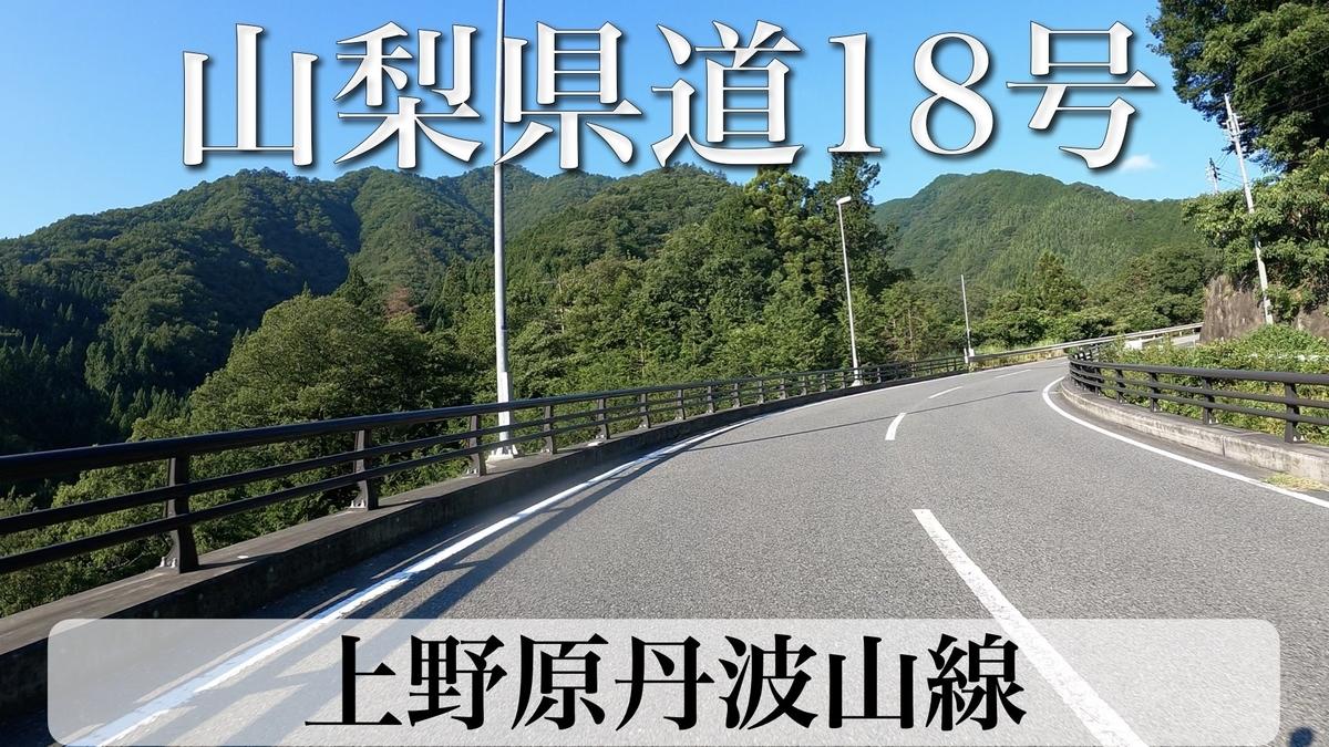 f:id:zakiyamatakashi:20210814191845j:plain