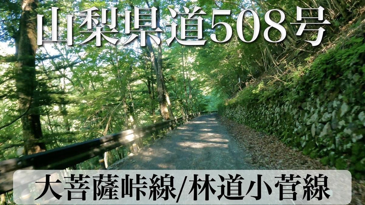 f:id:zakiyamatakashi:20210820203412j:plain