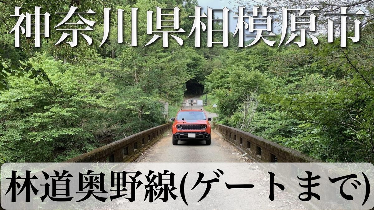 f:id:zakiyamatakashi:20210828171610j:plain