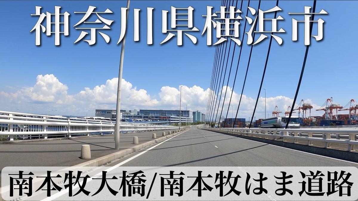 f:id:zakiyamatakashi:20210903202713j:plain