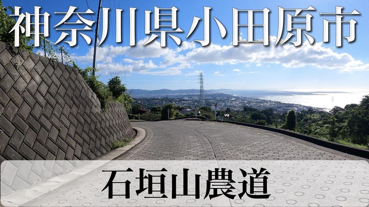 f:id:zakiyamatakashi:20210904145906j:plain