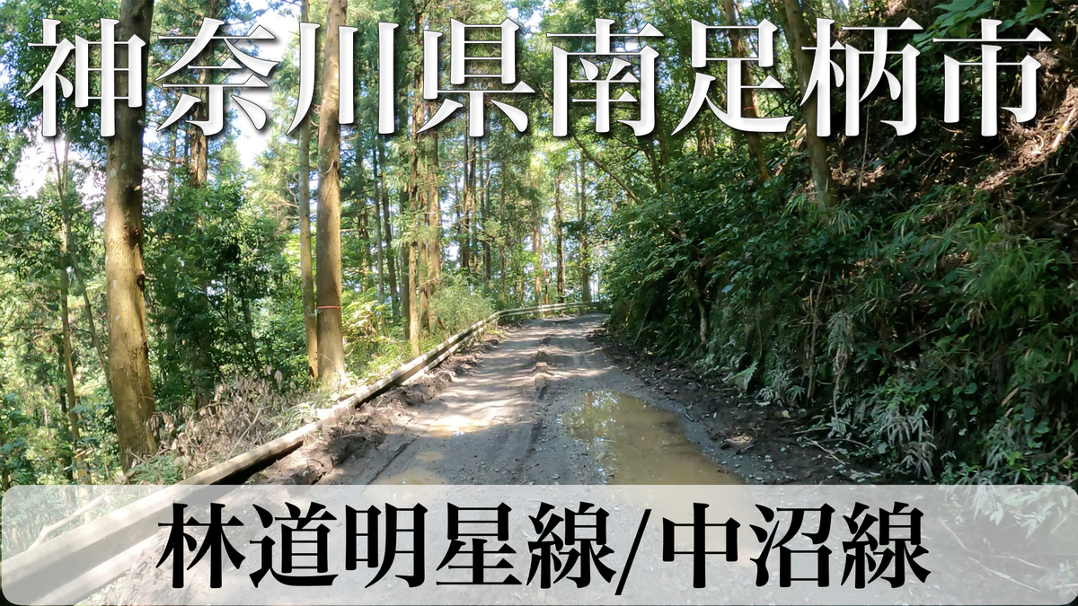 f:id:zakiyamatakashi:20210910190156j:plain