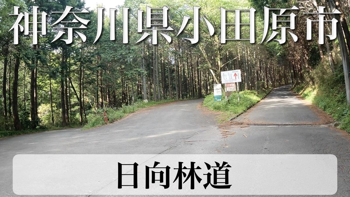 f:id:zakiyamatakashi:20210911191804j:plain