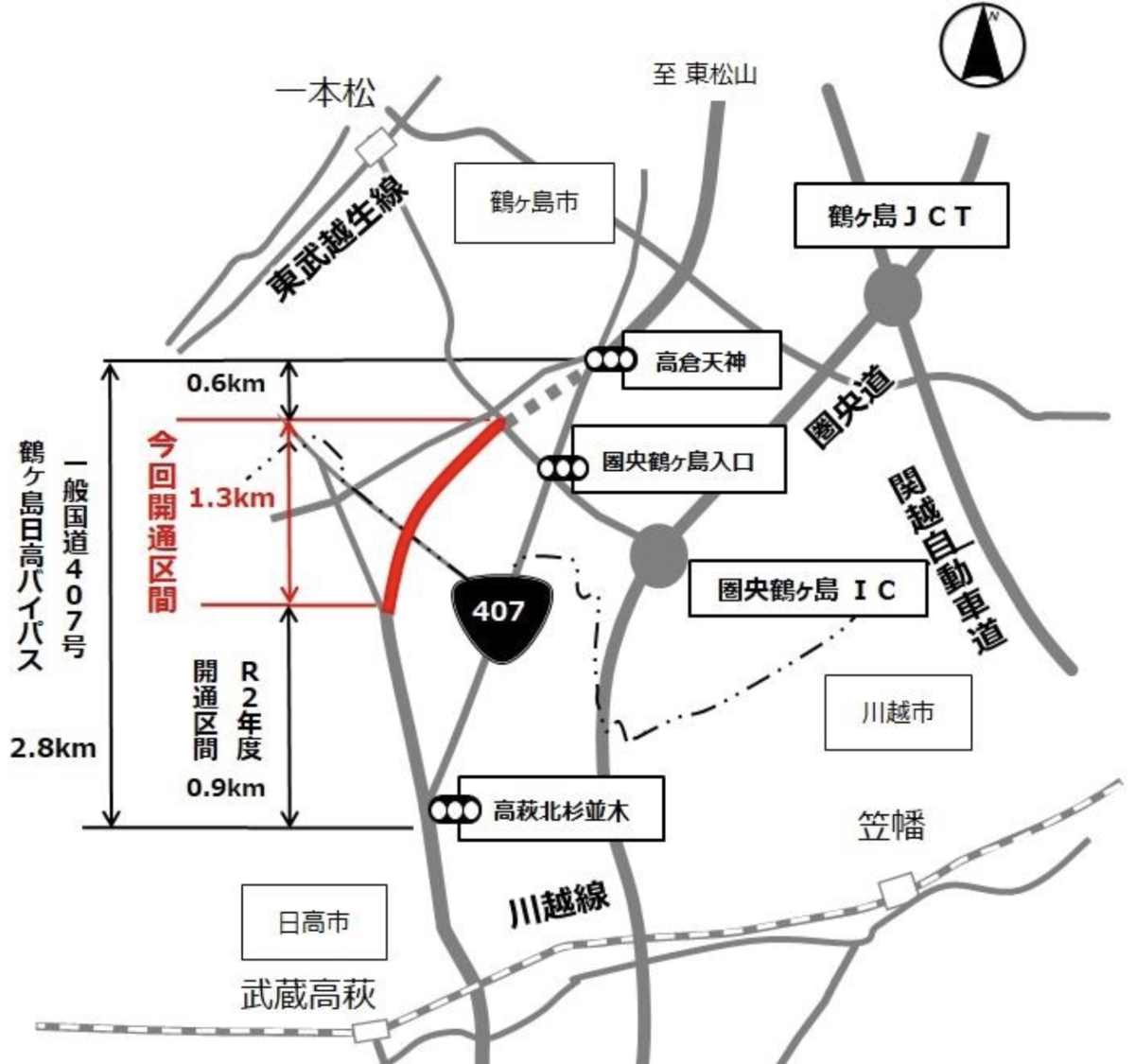 f:id:zakiyamatakashi:20210913205233p:plain