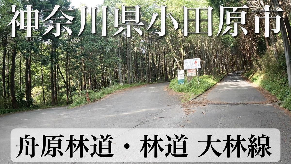 f:id:zakiyamatakashi:20210916212822j:plain