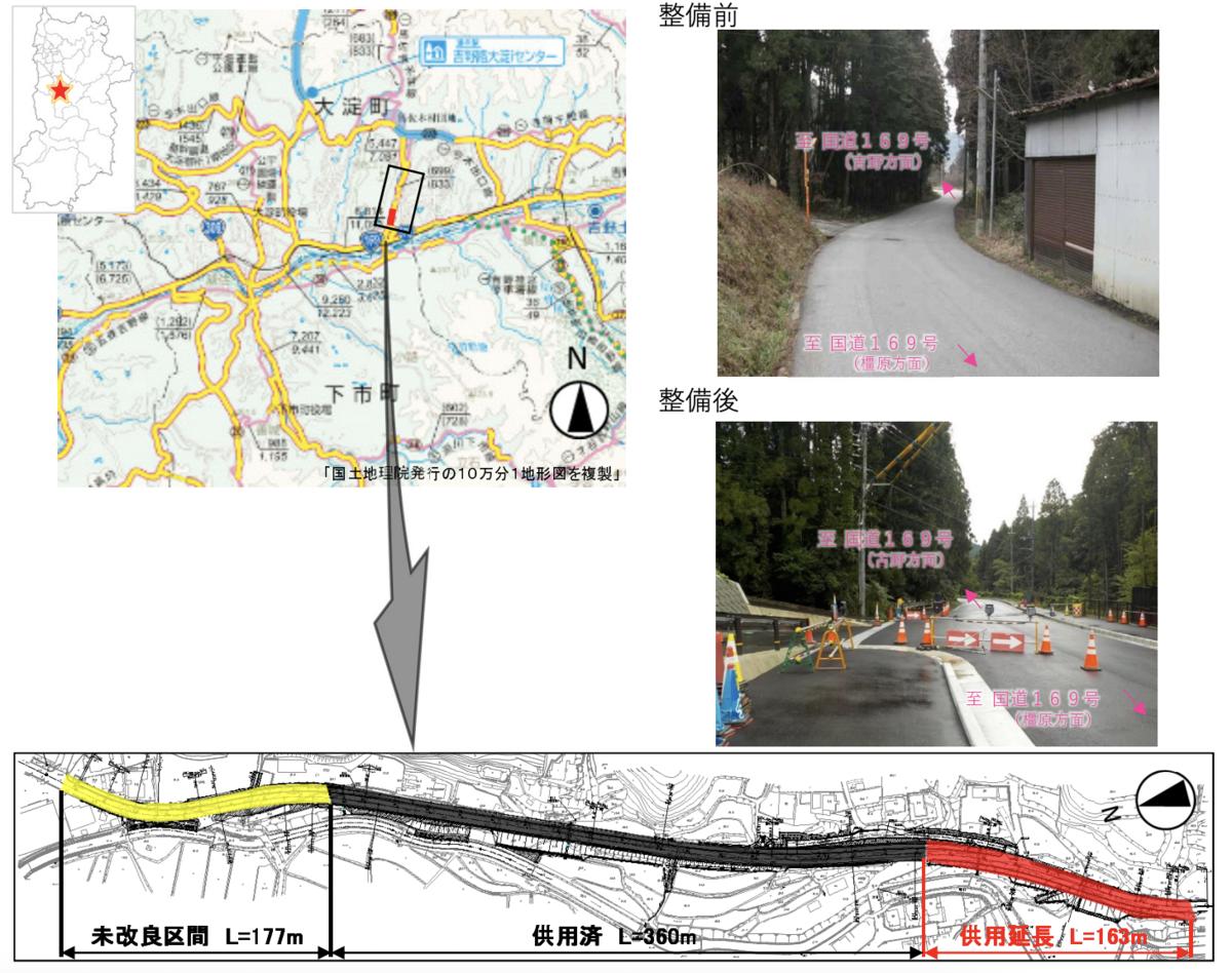 f:id:zakiyamatakashi:20210917225532p:plain