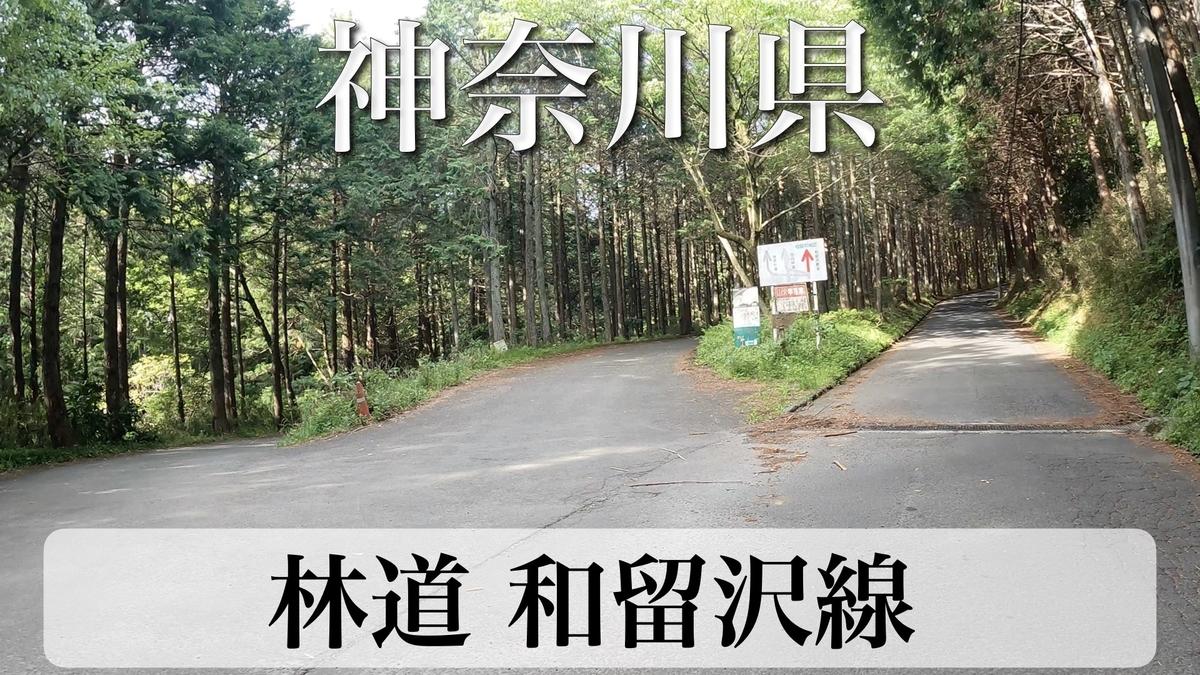 f:id:zakiyamatakashi:20210918183722j:plain