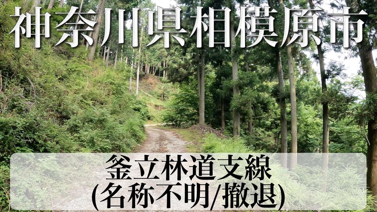 f:id:zakiyamatakashi:20210924204218j:plain