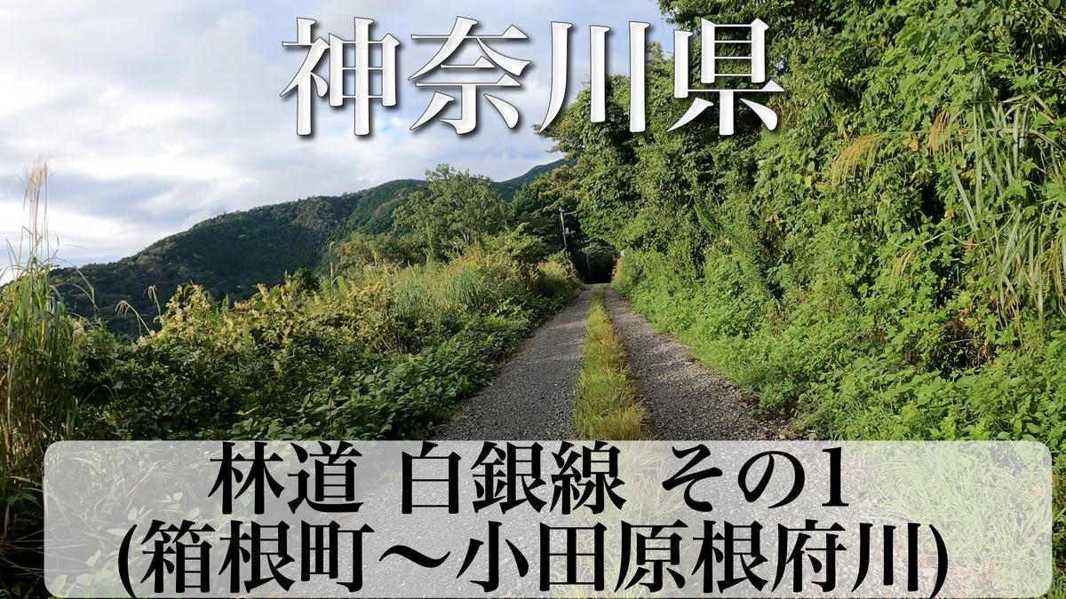 f:id:zakiyamatakashi:20211001200903j:plain