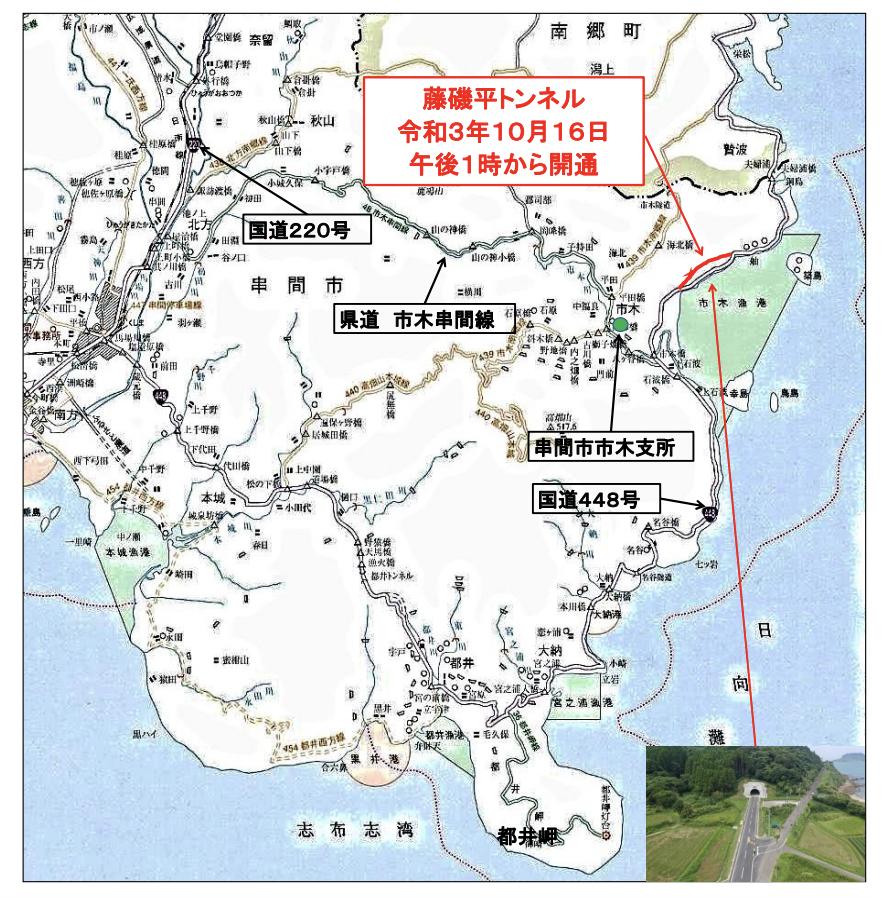f:id:zakiyamatakashi:20211006175608p:plain
