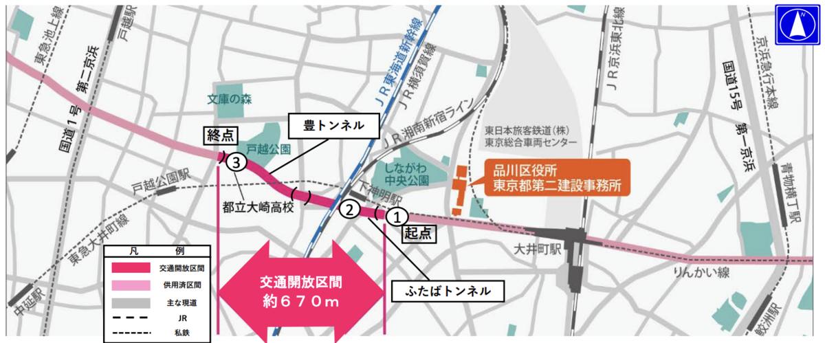 f:id:zakiyamatakashi:20211007202159p:plain