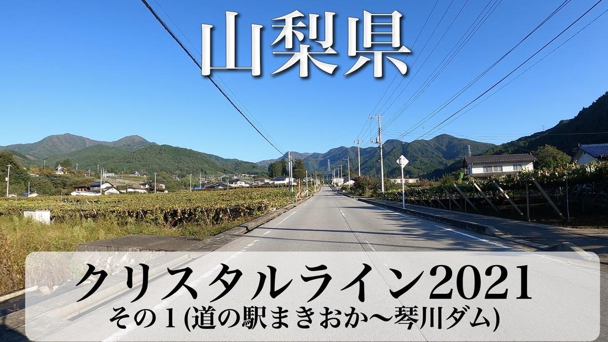 f:id:zakiyamatakashi:20211009183739j:plain