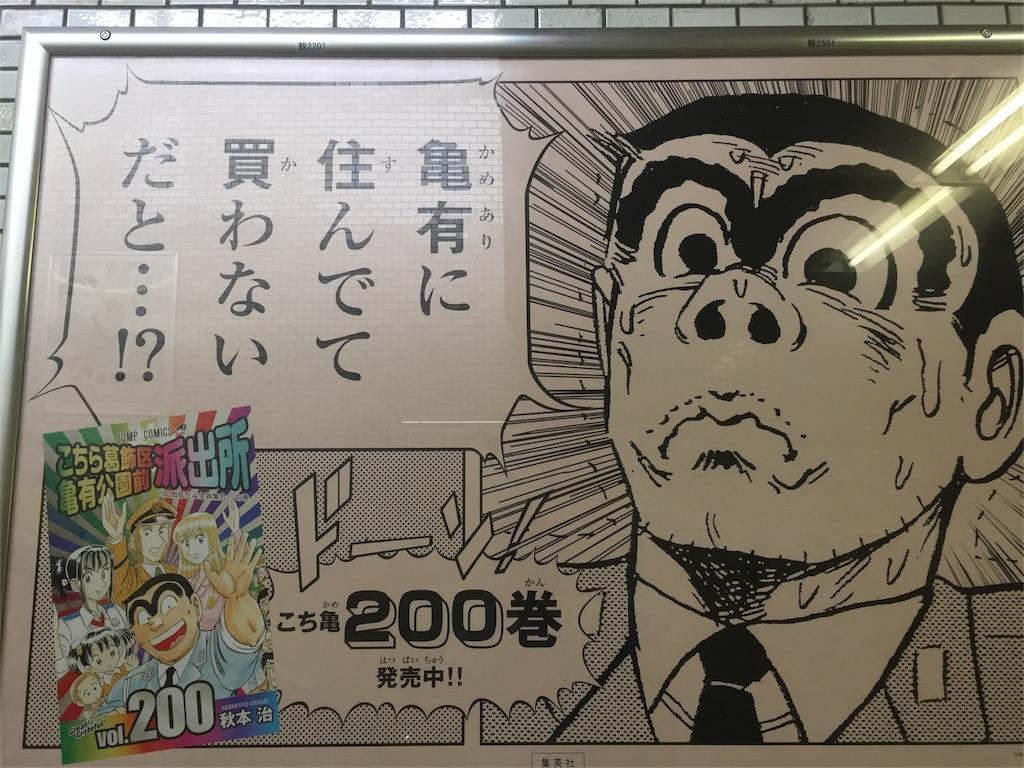 f:id:zakiyamato:20160920205539j:image