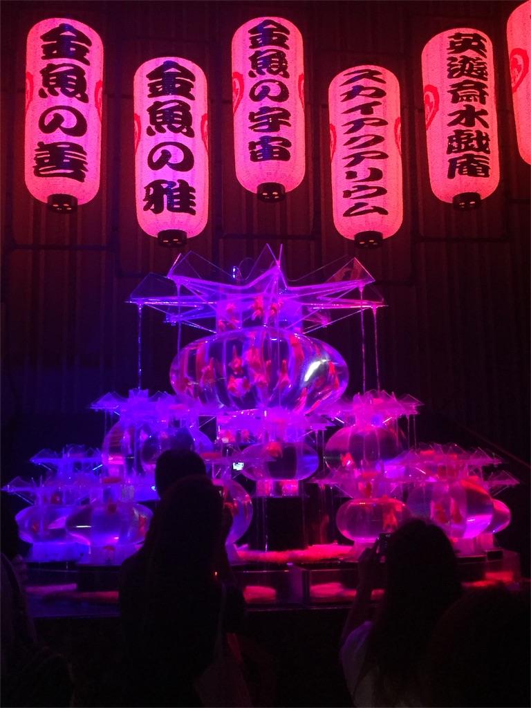 f:id:zakiyamato:20160922210858j:image