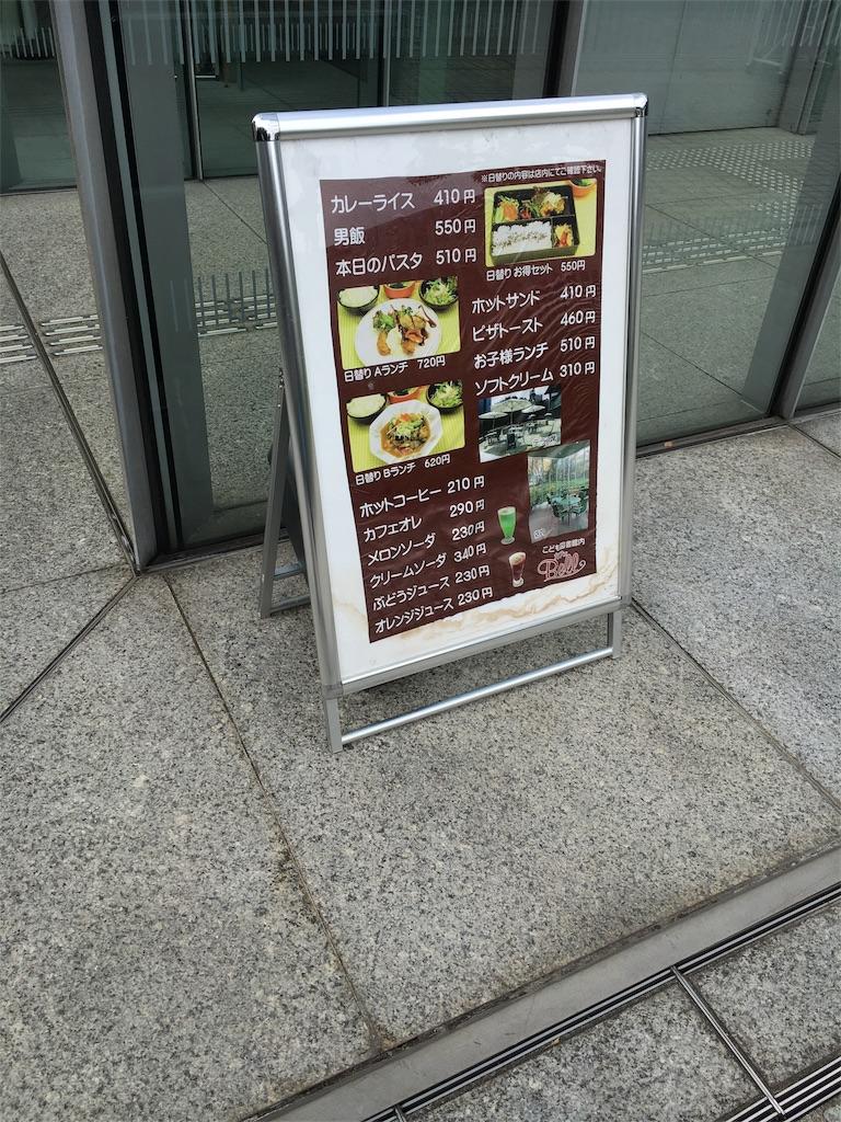 f:id:zakiyamazaki:20160812194222j:image