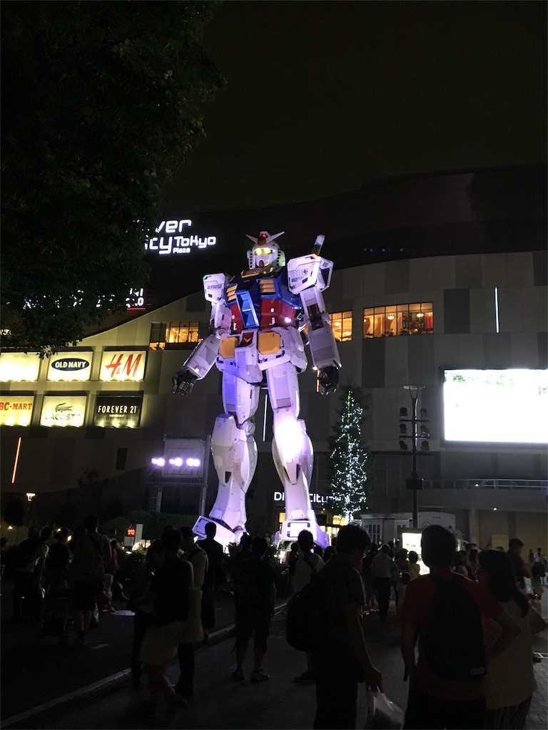 f:id:zakiyamazaki:20160812194948j:image