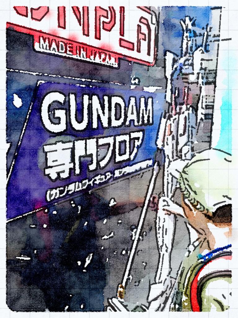 f:id:zakiyamazaki:20160813210351j:image