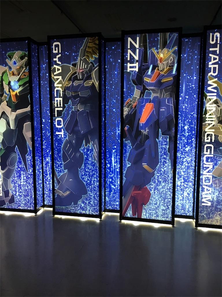 f:id:zakiyamazaki:20160813211247j:image