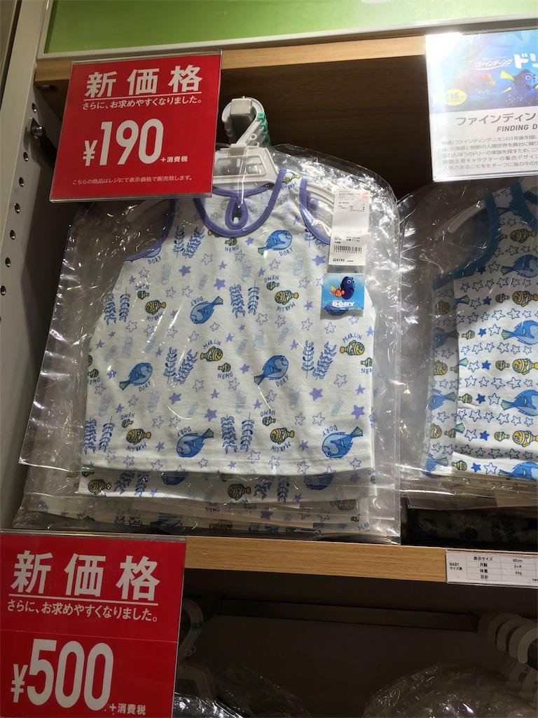 f:id:zakiyamazaki:20160824132904j:image