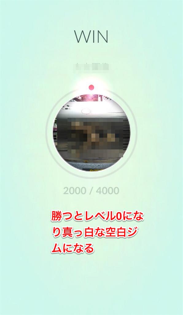 f:id:zakiyamazaki:20160826142654p:image