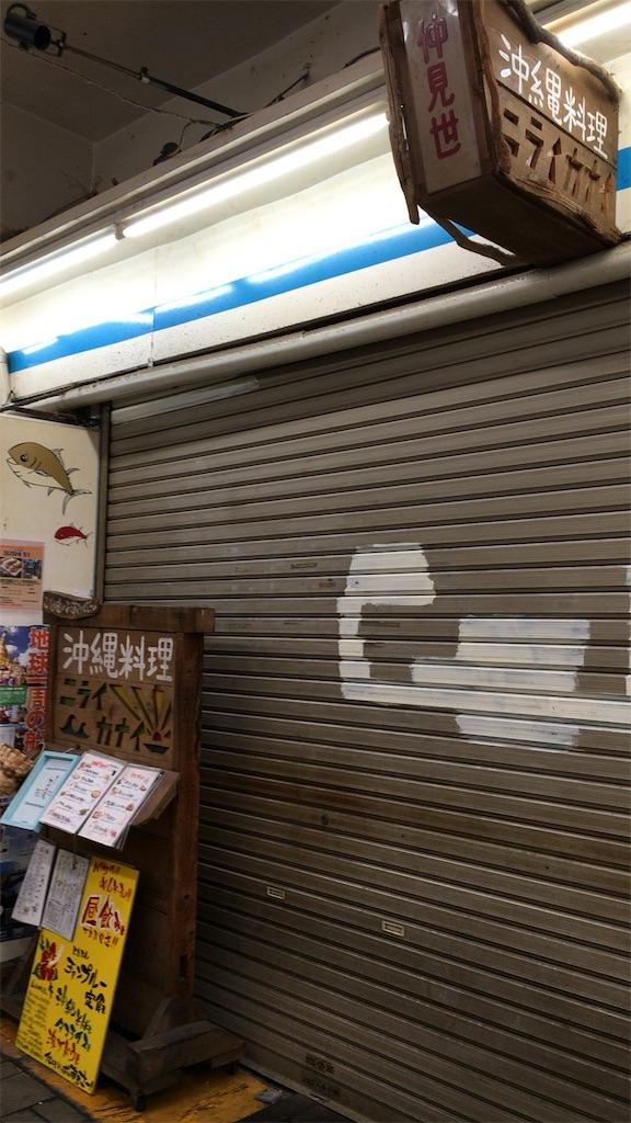 f:id:zakiyamazaki:20160912164640j:image