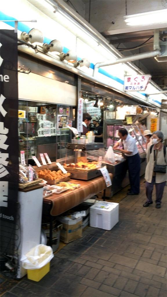 f:id:zakiyamazaki:20160912164709j:image