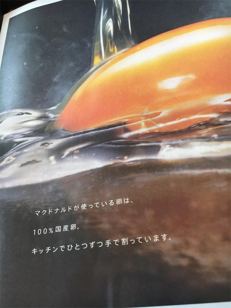 f:id:zakiyamazaki:20160924094856j:image