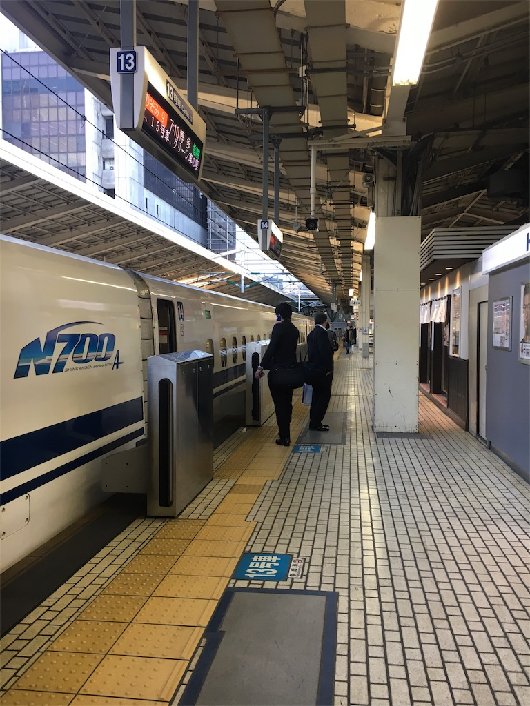 f:id:zakiyamazaki:20161025072955j:image