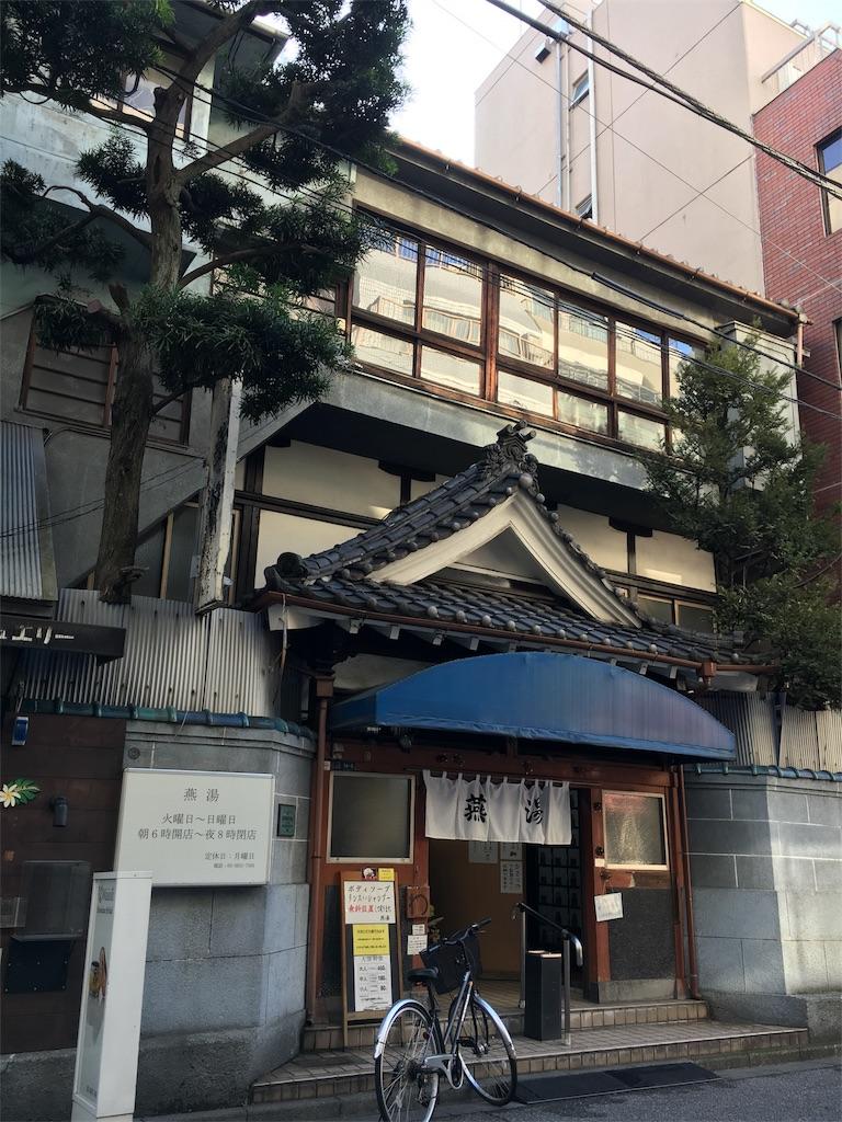f:id:zakiyamazaki:20161026083836j:image