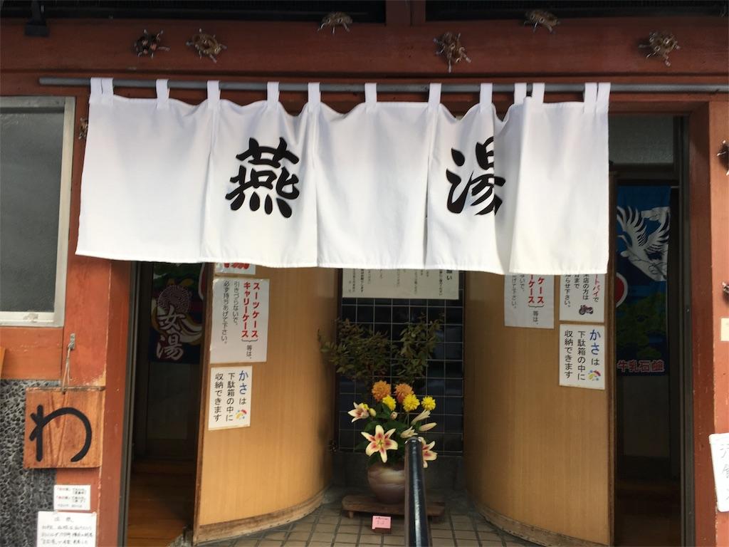 f:id:zakiyamazaki:20161026084431j:image
