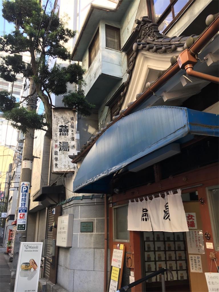 f:id:zakiyamazaki:20161026084802j:image