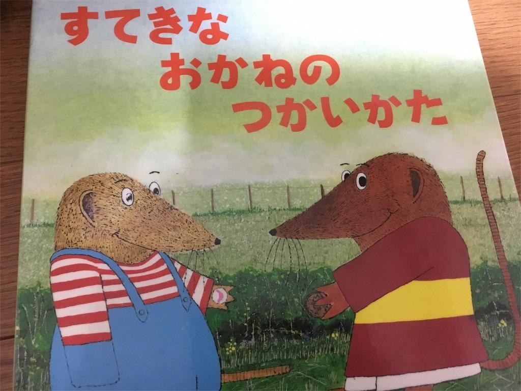 f:id:zakiyamazaki:20161031183755j:image