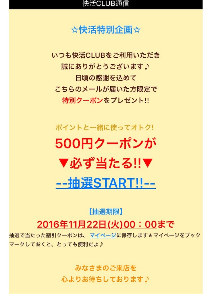 f:id:zakiyamazaki:20161116101424j:image