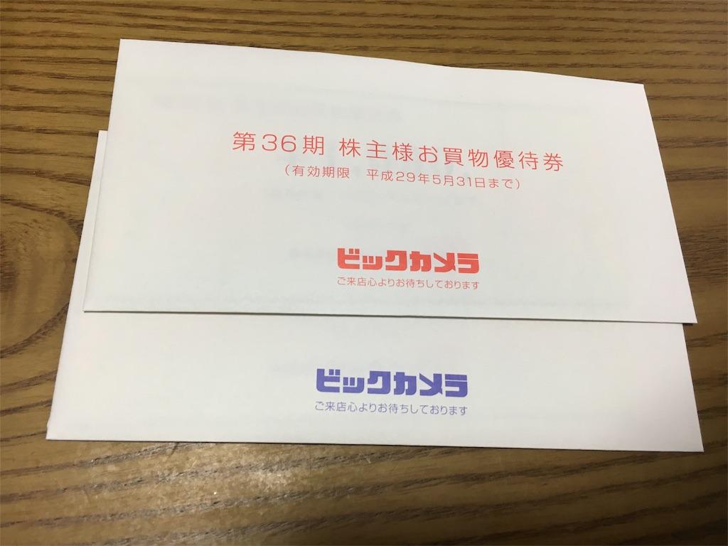 f:id:zakiyamazaki:20161121133909j:image