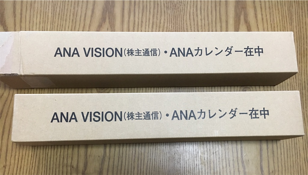 f:id:zakiyamazaki:20161202090456j:image