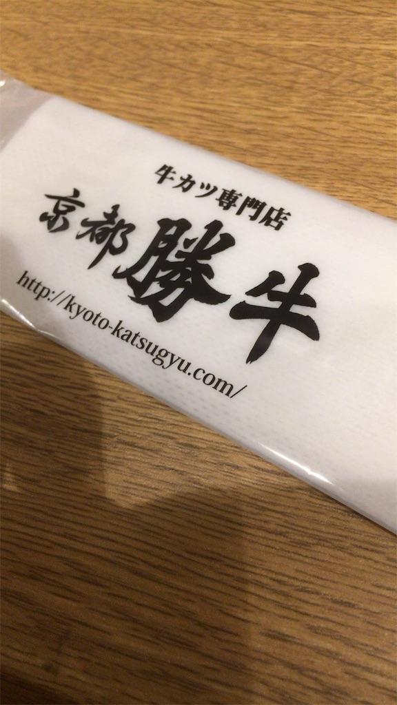 f:id:zakiyamazaki:20161202170027j:image