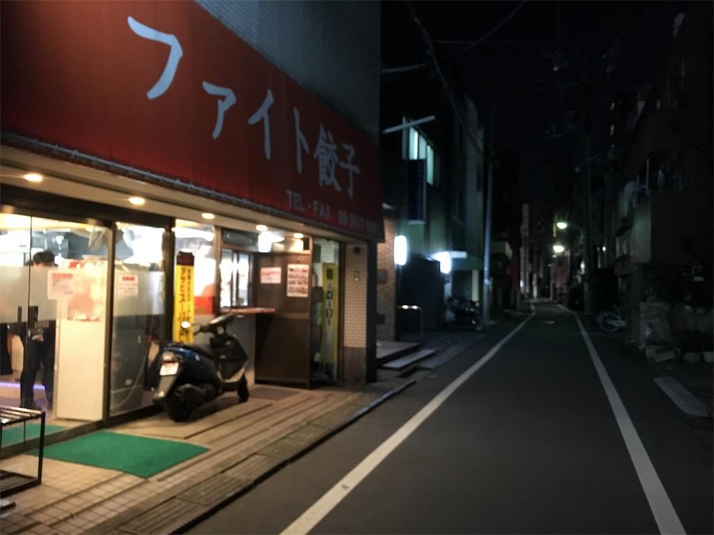 f:id:zakiyamazaki:20161213063236j:image