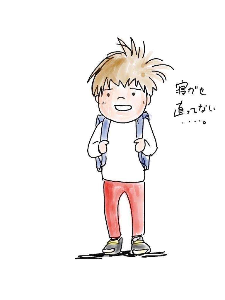 f:id:zakiyamazaki:20161224095818j:image