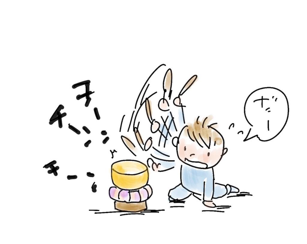f:id:zakiyamazaki:20161226105505j:image