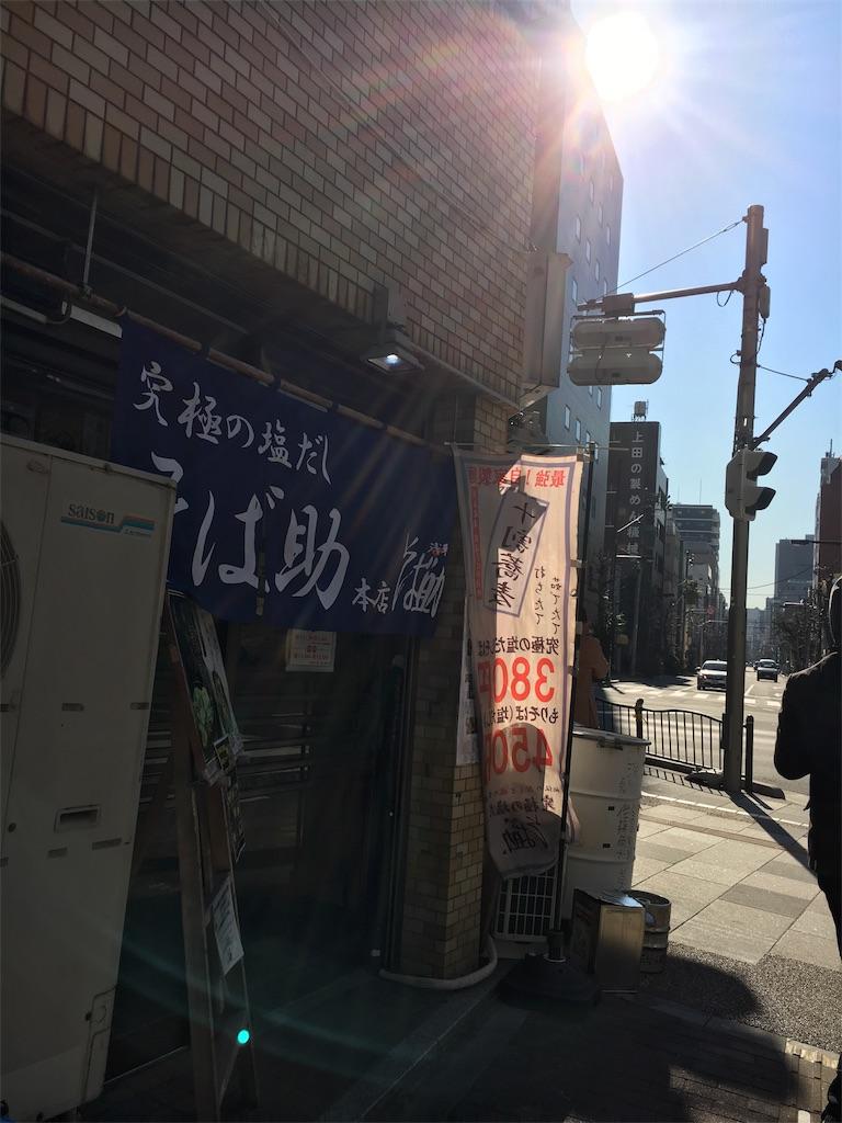f:id:zakiyamazaki:20170117120616j:image