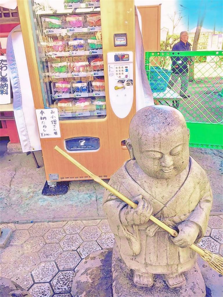 f:id:zakiyamazaki:20170125013113j:image