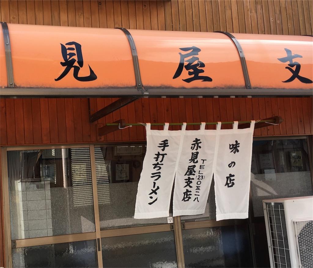 f:id:zakiyamazaki:20170127054159j:image