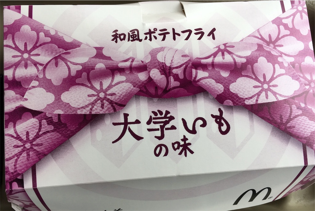 f:id:zakiyamazaki:20170223121545j:image