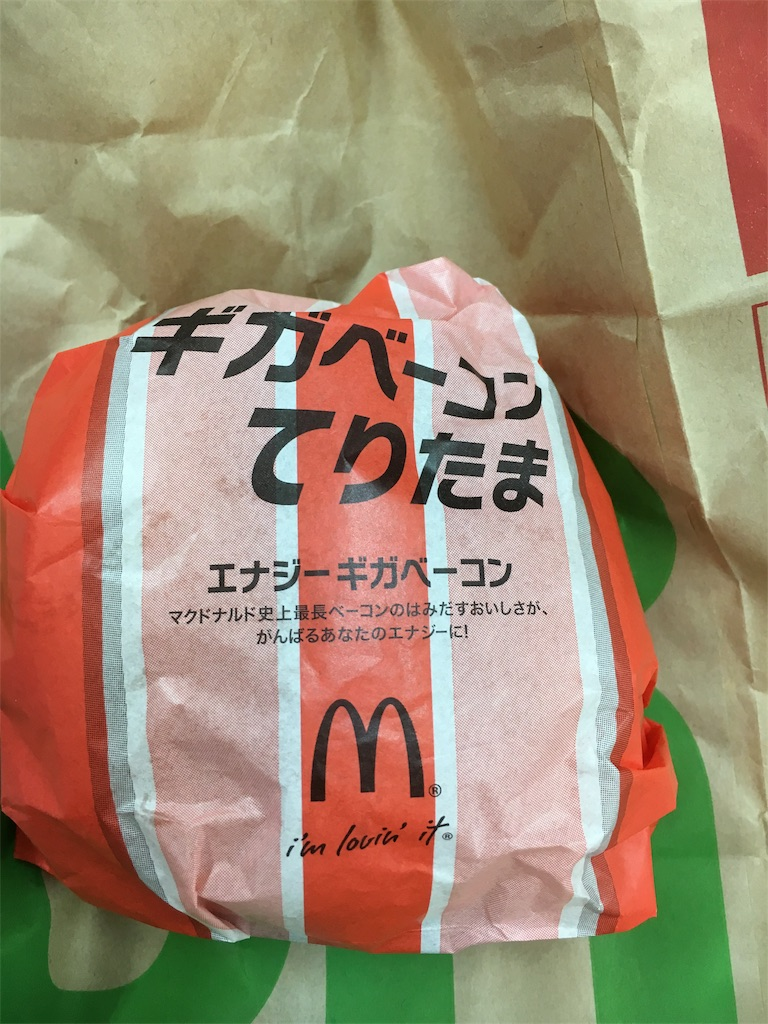 f:id:zakiyamazaki:20170310124152j:image