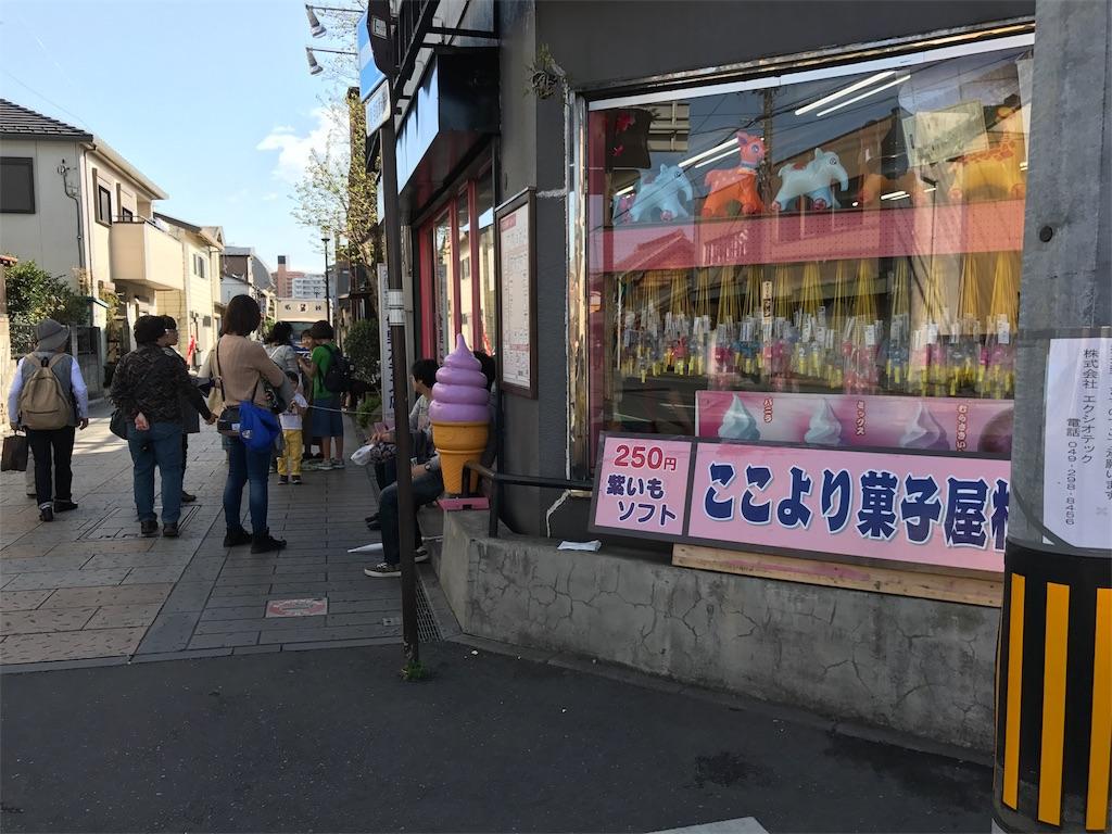 f:id:zakiyamazaki:20170407172504j:image