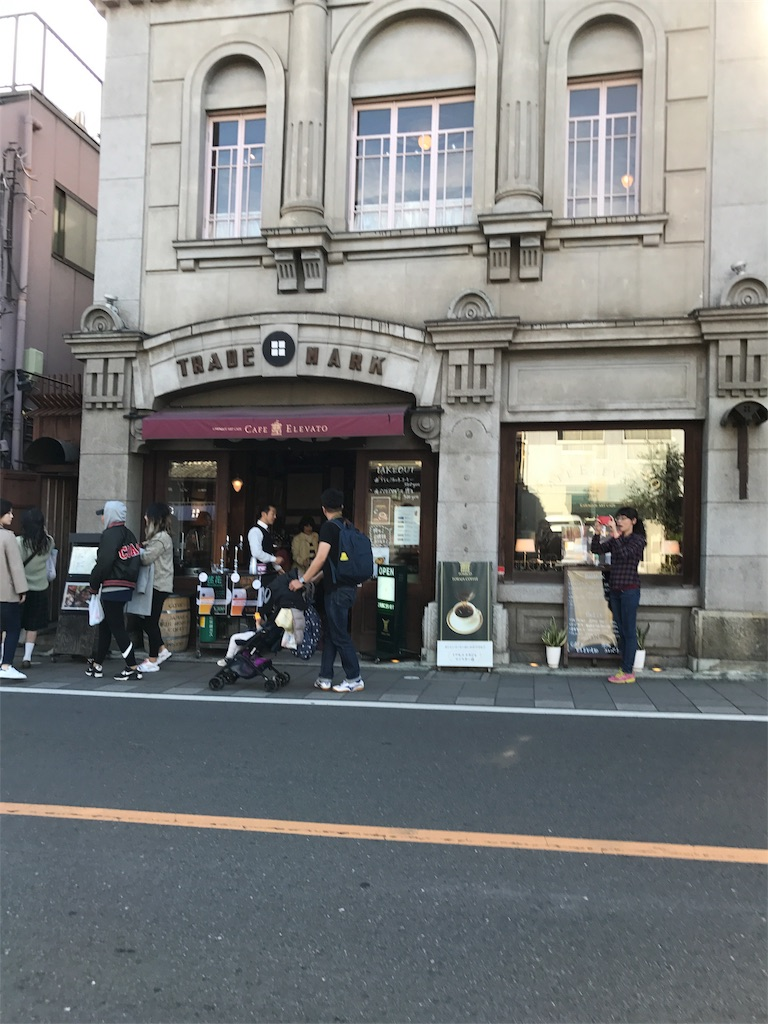 f:id:zakiyamazaki:20170407211623j:image