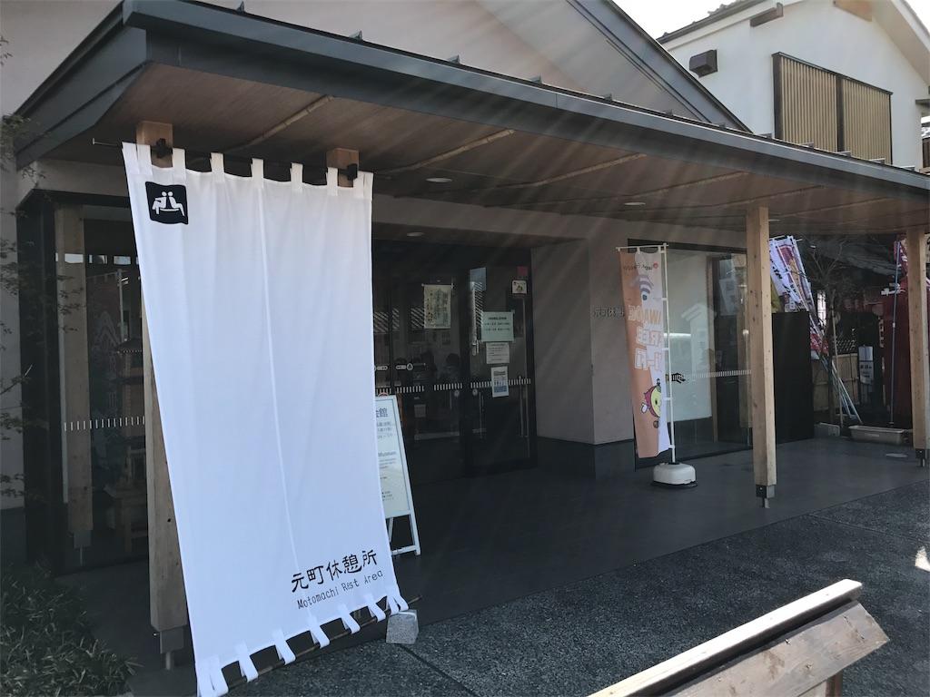 f:id:zakiyamazaki:20170407211816j:image