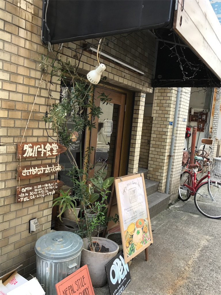 f:id:zakiyamazaki:20170414101706j:image